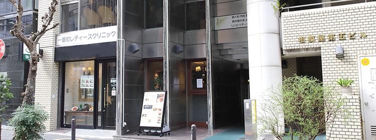 東京メトロ半蔵門線「半蔵門駅」徒歩1分、駐車場も完備